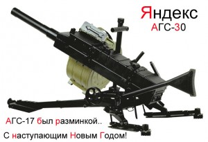 ags-30