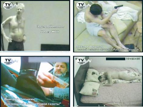 Секс-видео с Виктором Шендеровичем.