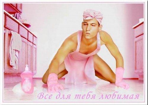 Прикольные открытки и картинки на 8 марта Международный женский день