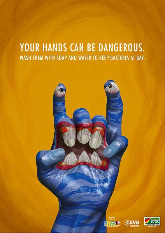 Твои руки могут быть опасны