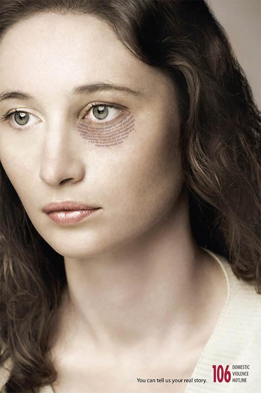 Можешь рассказать нам свою реальную историю. Горячая линия против домашнего насилия.