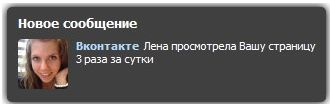 Обзор партнерки REALTRAF.NET