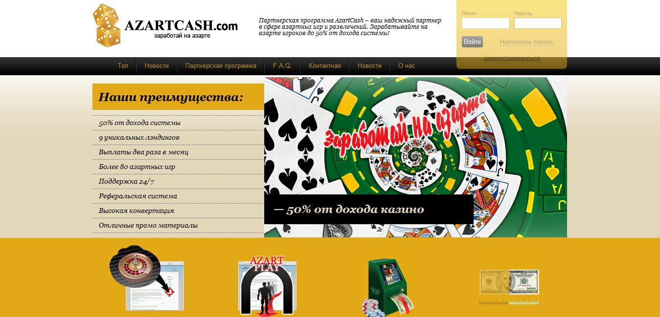 videokurs-po-zarabotku-na-onlayn-kazino