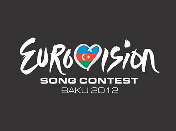 конкурс «Евровидение-2012» Баку