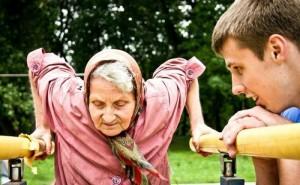Спортивная бабушка