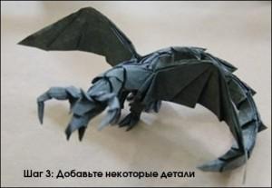Бумажный дракон в 3 шага