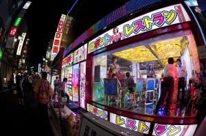 """Robot Restaurant"" In Tokyo"