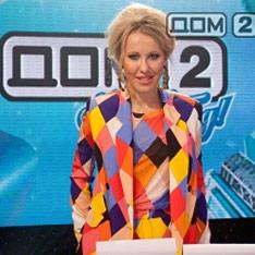 Ксения Собчак окончательно уходит из проекта «Дом-2»
