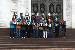 Акция у Храма Христа Спасителя в поддержку Pussy Riot