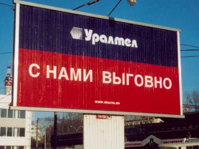 Самые популярные орфографические ошибки Рунета