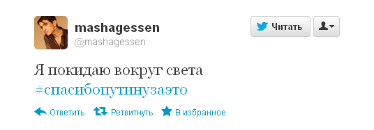 Уволена главный редактор «Вокруг света» Маша Гессен