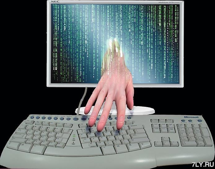 Самые знаменитые хакеры