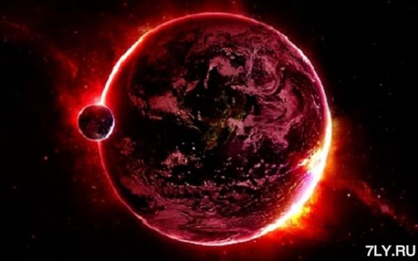 Планета Х: загадочная планета карлик