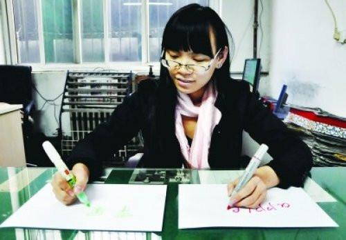 Чэнь Сы-юань, молодая переводчика из Ханьдань