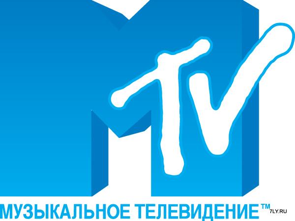 Российский канал MTV решено закрыть