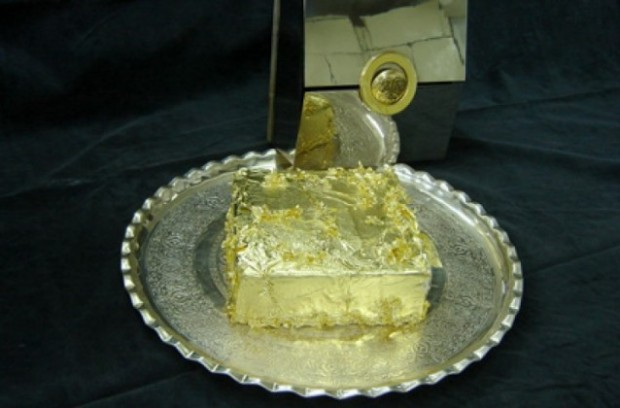 «Золотой торт Султана»