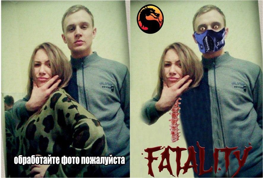 Два друга из Горно-Алтайска обрабатывали фотографию
