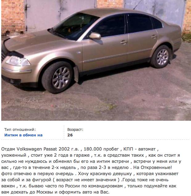 intim-018