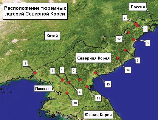 В Google Maps появилась карта КНДР