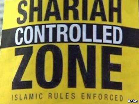 Нелегальные лондонские «патрули шариата»