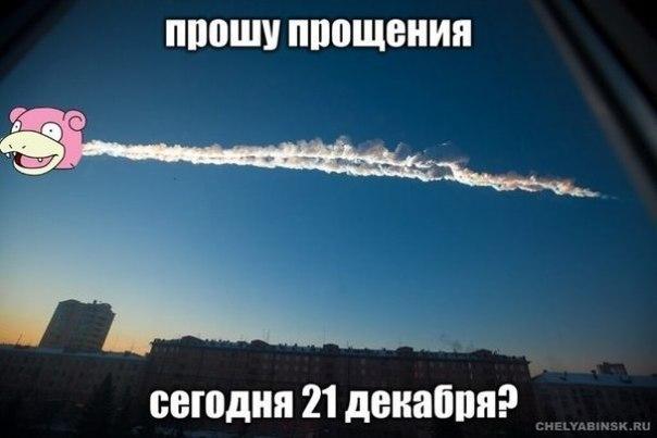 Новости на 5 канале сегодня в украине видео