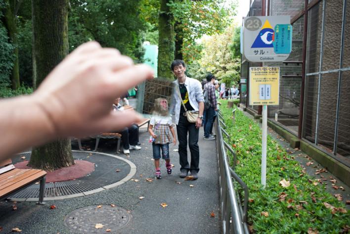 02_Zoo_de_Ueno-_Tokio_Japn_860.708x473x50