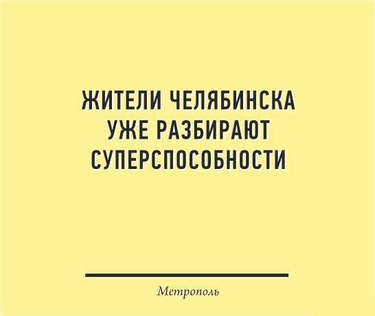 Новости главное сегодня в украине