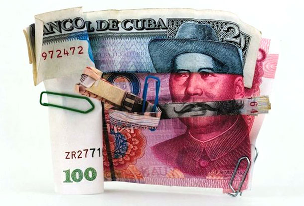 Famous-Portraits-Made-From-Rolled-Up-Bank-Notes-6