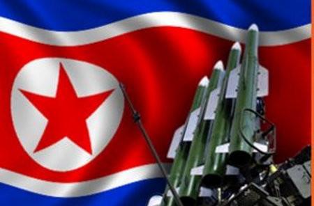 КНДР провела очередной ядерный взрыв