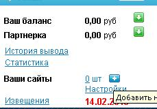 I-Technologies cmse.ru