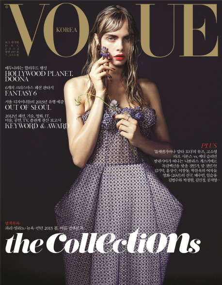 vogue-korea-december-2012-issue