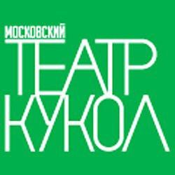Специальный спектакль для слепых поставят в Москве