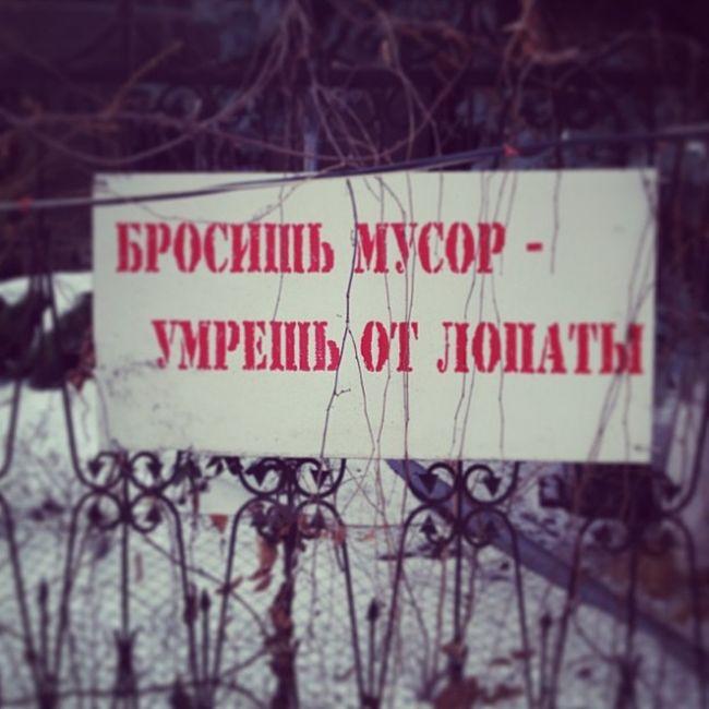 obiyavleniya_01