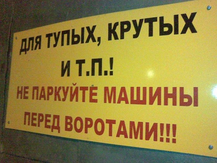 obiyavleniya_03