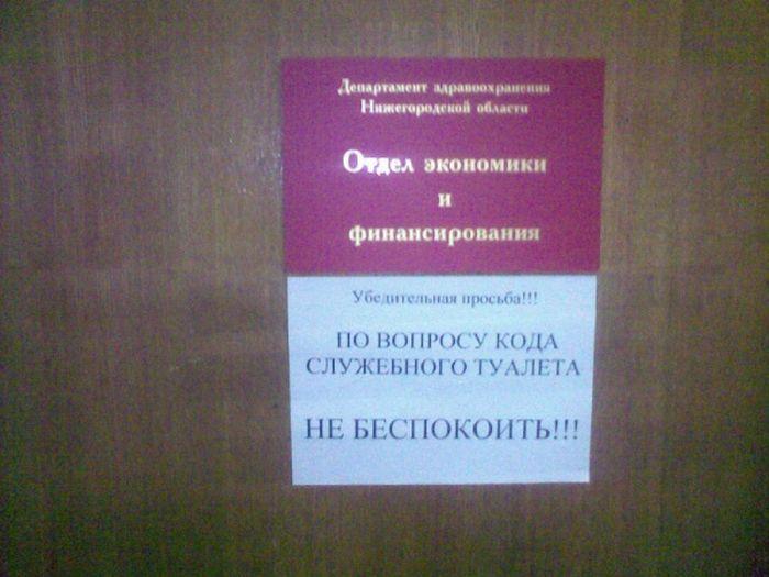 obiyavleniya_04
