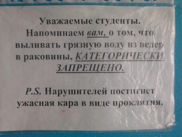 obiyavleniya_07