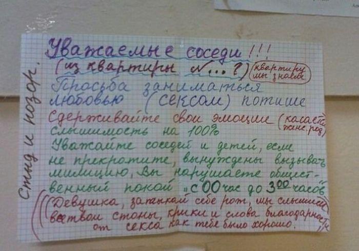 obiyavleniya_08