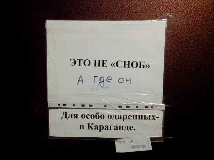obiyavleniya_10