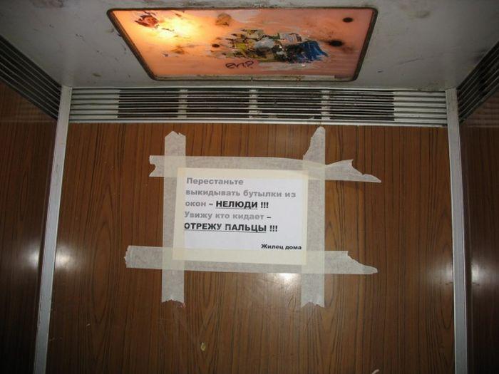 obiyavleniya_12