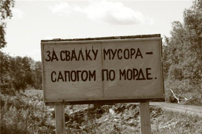 obiyavleniya_15