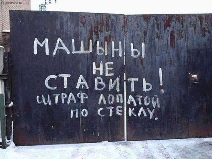 obiyavleniya_17