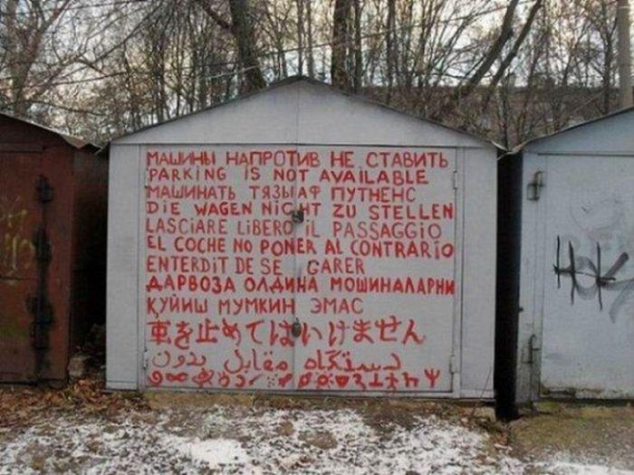 obiyavleniya_18