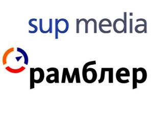 Объединение СУП Медиа и Рамблер. Мнение экспертов