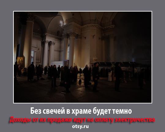 Otmotiv013_