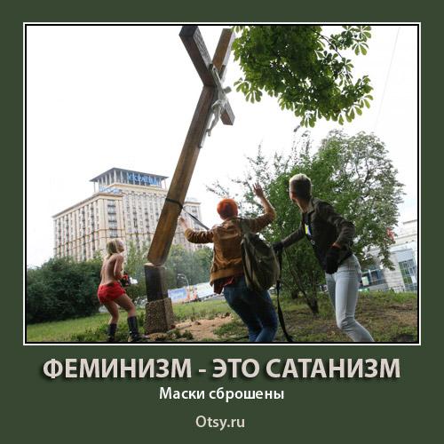 Otmotiv033