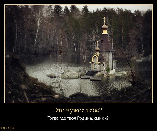 Otsy_motiv001