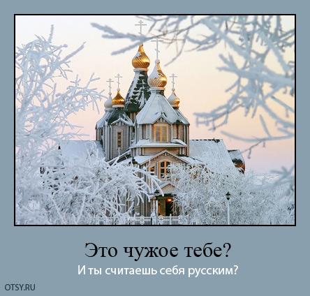 Otsy_motiv002(1)