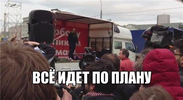 Олег Кашин запел Гражданскую Оборону