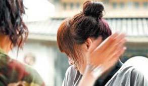 293-170-massag-poschechinami
