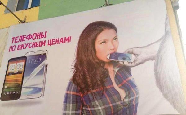 reklamny-marazm-21